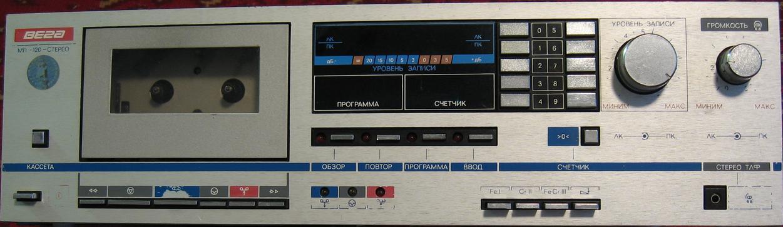 Магнитофон комета 120 схема